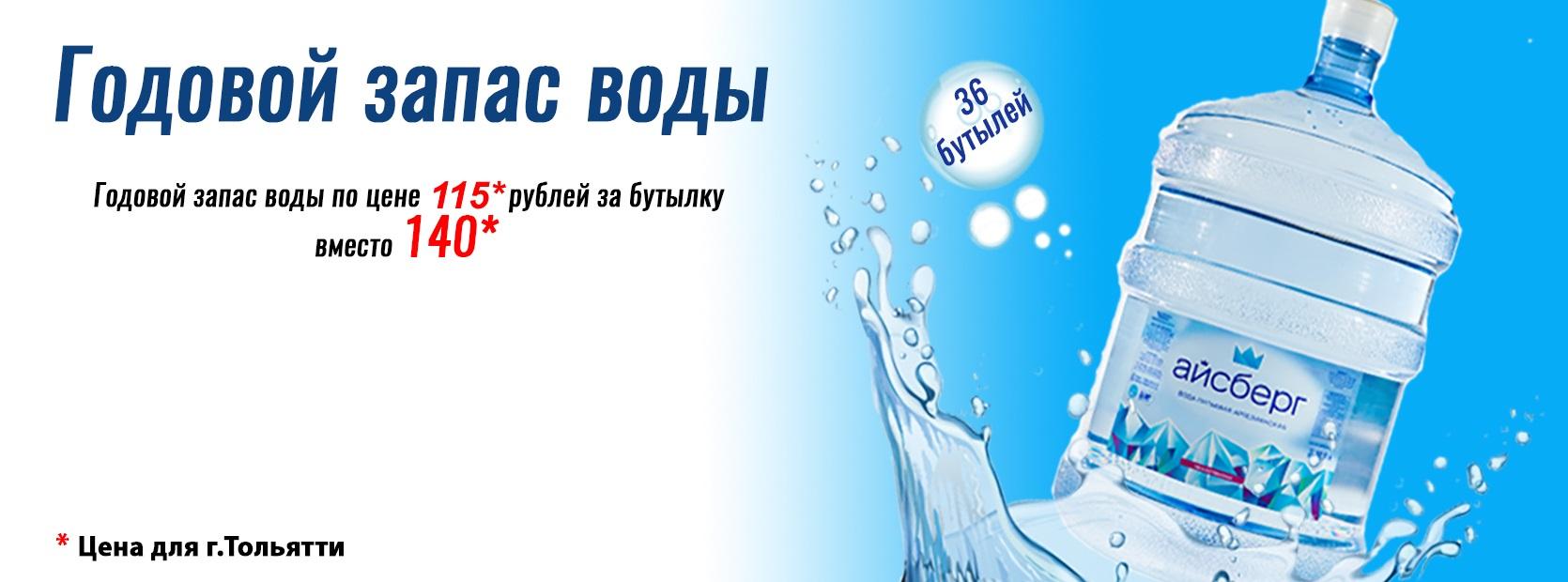 Как сделать воду полезной для питья